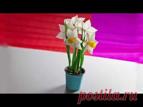 How to make a paper flower | Flower Making of Crepe Paper | Narcissus flower