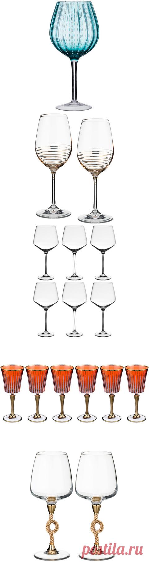 Бокалы для вина– купить в интернет-магазине Elstores.ru