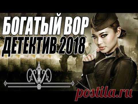 Фильм воровские проститутки видео мобильника