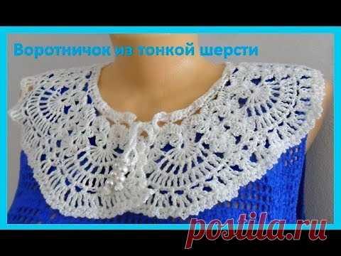 El cuello de la lana delgada, crochet collar (En № 137)