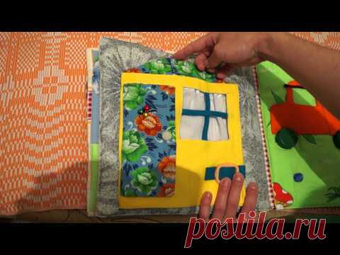 The developing soft book for kids - YouTube