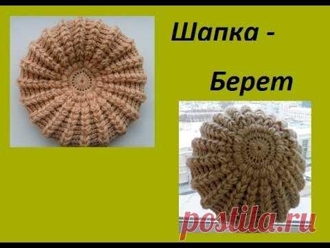 1) Gorro - la boina por los postes pomposos. (Braid Hat Crochet) (el ... 500205c0aee