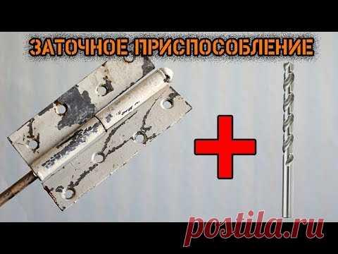 El mecanismo para la afiladura de los taladros por las manos del nudo de la puerta