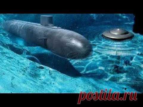 Подводники оцепенели,когда радар засек НЕЧТО,явно не земное.Базы НЛО на дне океанов,и это не шутка