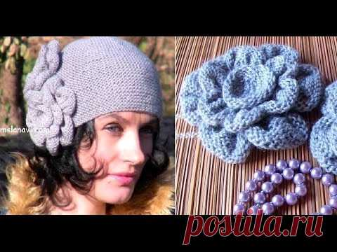 ❤ Knitted flowers for a hat. Knitting. Tricoter. #ВязаниеСпицами from Lana Vi - YouTube