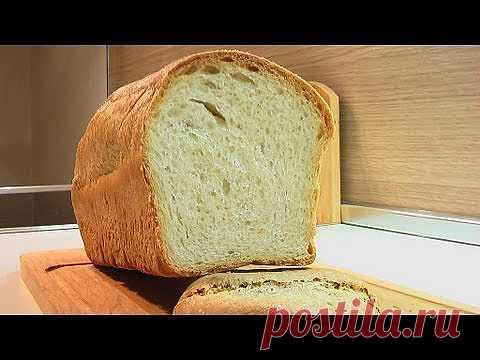 El pan blanco \