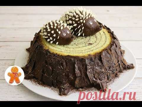 Stub cake ✧ Stump Cake