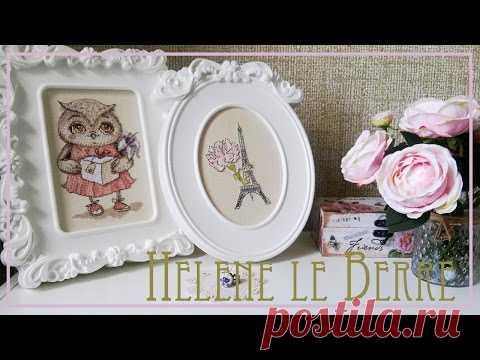 Вышивка крестом: Helene le Berre