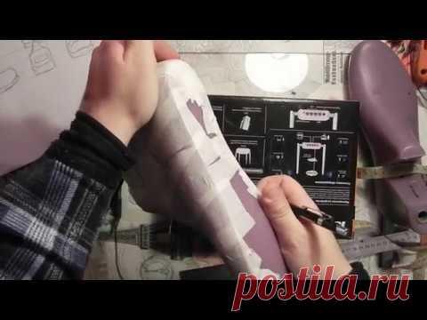 Мастер-класс №18. Зимние ботинки. Часть 1. Winter boots master class