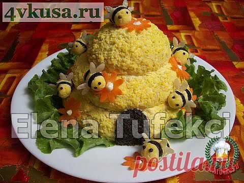 Салат «Пчелиный домик» | 4vkusa.ru