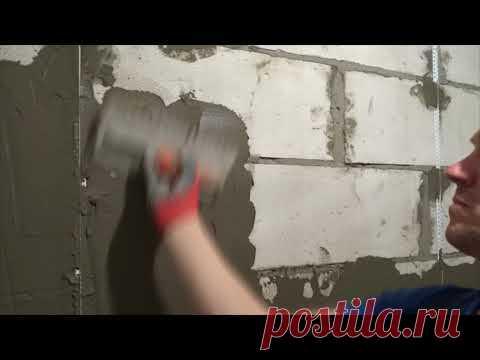 Как подготовить стены из пена-блока под плитку.