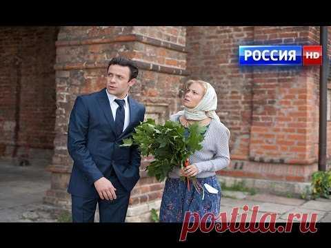 Шикарный фильм Измена Судьбы 2017 Мелодрамы русские 2017