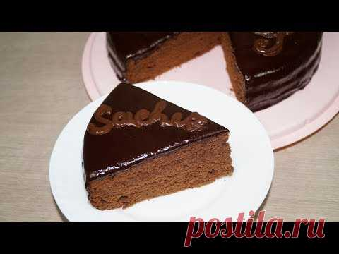Sacher Cake - YouTube