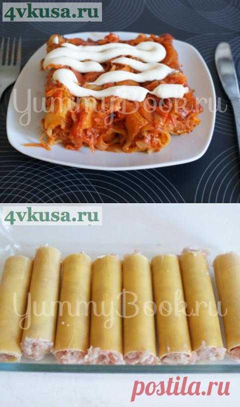 Каннеллони с фаршем в томатном соусе | 4vkusa.ru