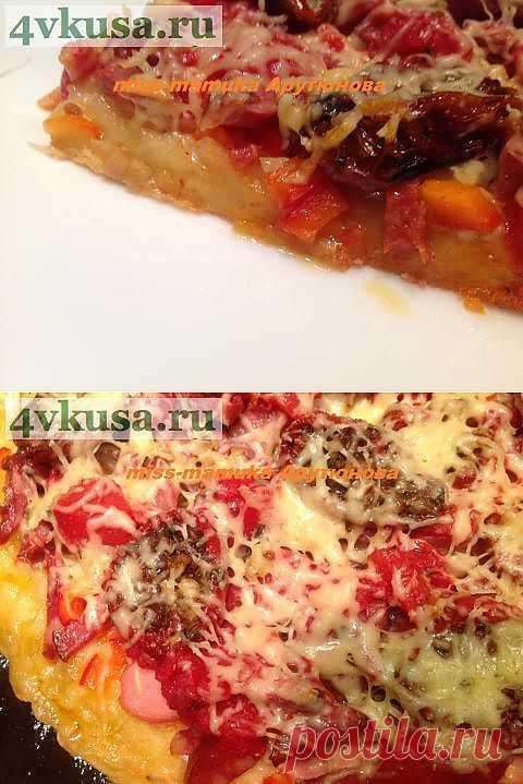 Пицца. Не претендую на классику, но.....это божественно вкусно.!!! | 4vkusa.ru