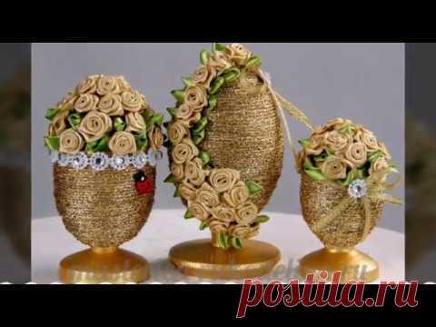 Пасхальные сувениры из лент, Яйца украшенные лентами, подарок на Пасху, поделки из лент, канзаши