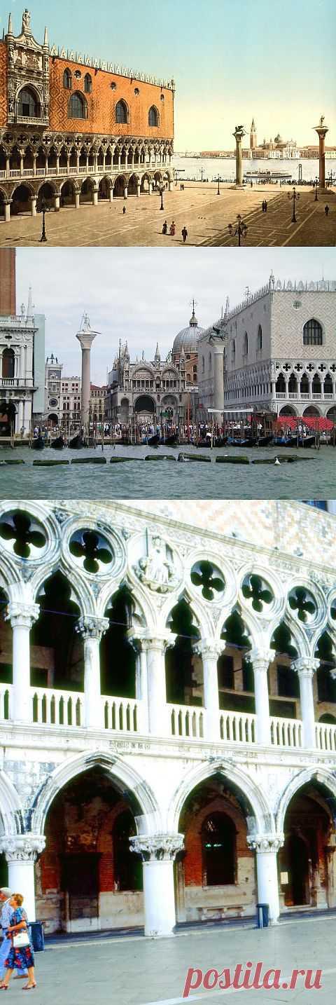 Дворец Дождей в Венеции. | Искусство