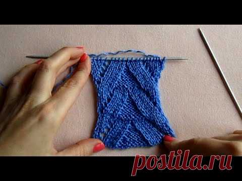 """УЗОР АЖУРНАЯ """"КОСА""""! ВЯЖЕМ СПИЦАМИ КРАСИВЫЙ УЗОР ДЛЯ ВАШИХ ИЗДЕЛИЙ!Вязание для начинающих.knitting"""