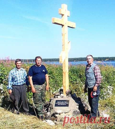 Voijärvi - ���� ��� - ��������� | VK 2 августа на берегу о. Маслозера установлен памятный знак. Это событие приурочено 45-летию закрытия одноименного села http://www.youtube.com/watch?v=9zyUK5jhy08