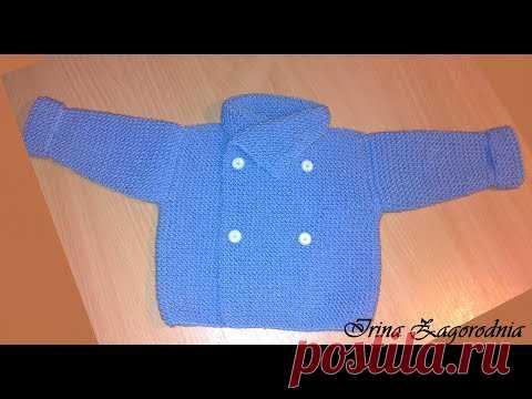 La chaqueta de punto para el recién nacido. H 3. Como vincular la chaqueta para el niño