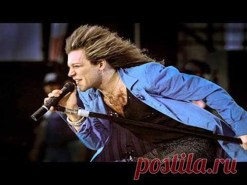Bon Jovi Live in London At Wembley Stadium 1995 Full Concert