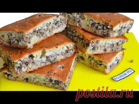 El pastel de aspic con el picadillo rápidamente