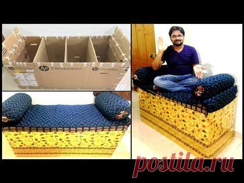 How to Make Mini Sofa ||Couch Cushion /Ottoman With Storage At Home || Out of Waste