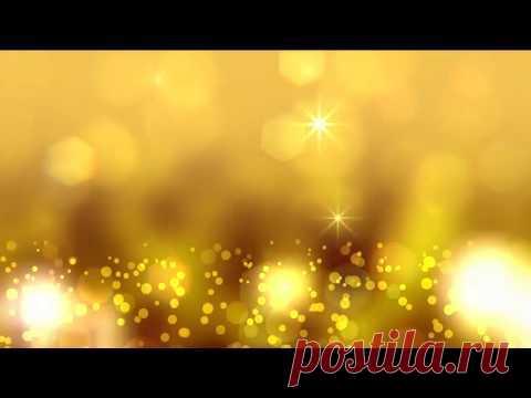 Музыка, чтобы привлечь деньги ★ Золотая энергия