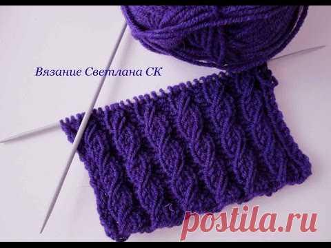 Pattern spokes imitation of a braid