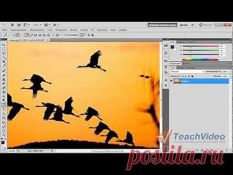 Как вырезать объект или человека в Photoshop? - YouTube