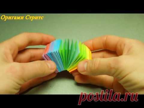 Картинки про, оригами из бумаги радуга открытка