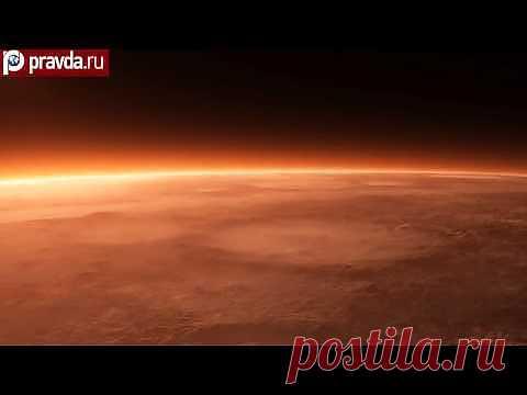 На проект Mars One подписались уже более 165 тысяч человек - Правда.Ру