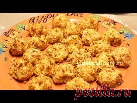 Картофельные крокеты с орехами от http://videoculinary.ru - YouTube