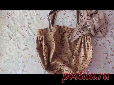 La bolsa del paraguas el maestro la clase - YouTube