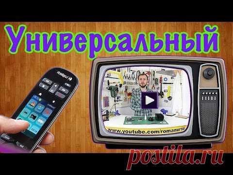 Como hacer el panel DU universal por las manos\/How to make a DIY universal remote control