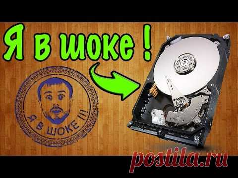 I am shocked!!! 3 ideas - that it is possible to make of old HDD\/3 ideas - what can be made from an old HDD - YouTube