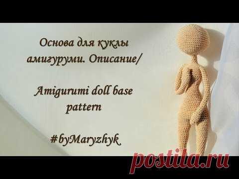6 Chibi Doll Base Amigurumi Crochet Pattern for Custom | Etsy | 360x480