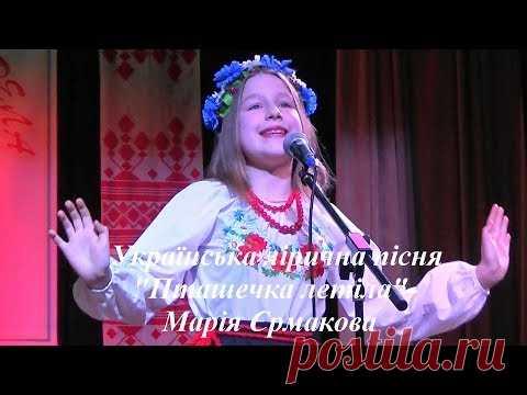 Пташечка летіла (А на рідній землі...) - Марія Єрмакова - YouTube