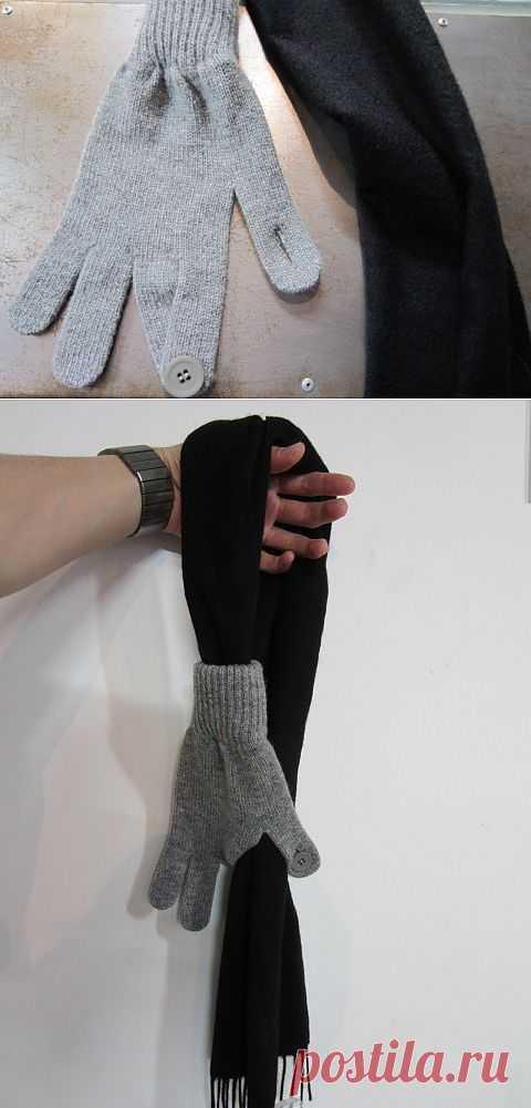 Шарф с перчаткой / Шарфы / Модный сайт о стильной переделке одежды и интерьера