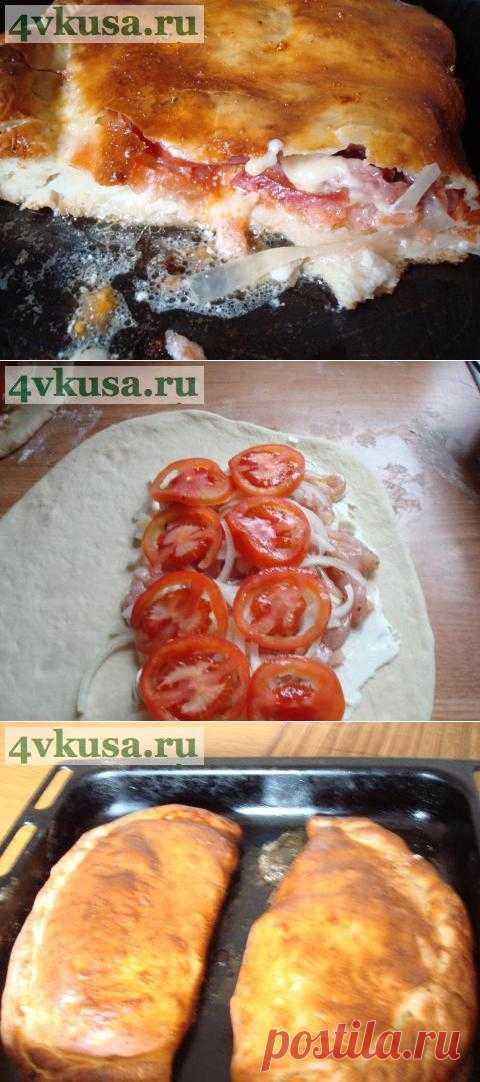 """Кальцоне"" pizza; | 4vkusa.ru"