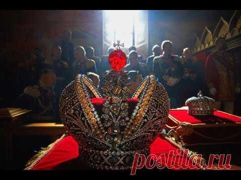 Любовные интриги царского двора.Тайны престолонаследия