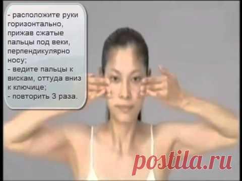 Массаж по русский видео фото 728-572