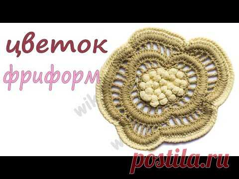 La flor por el gancho con volumétrico seredinkoy Friform por el gancho el poste Pomposo el Nudo klouns Tejemos por los esquemas