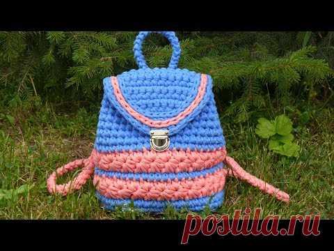 (3) Mochilla del hilado de punto. La labor de punto por el gancho. Backpack knitted of yarn. Crochet. - YouTube