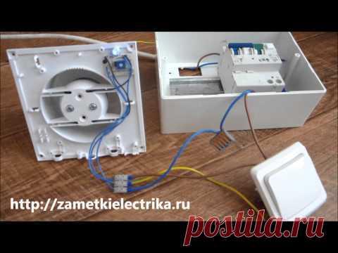 Схема подключения вентилятора с таймером ERA 4S ET. Принцип работы