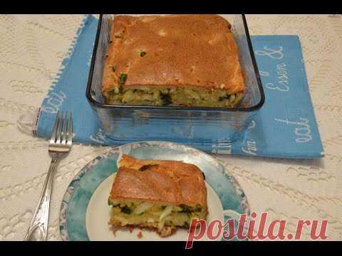 El pastel de aspic con el cebollino y el huevo