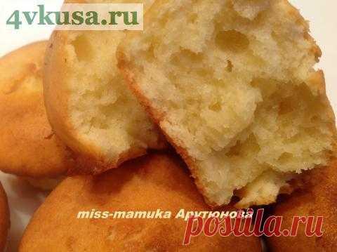 Кексы творожные с лимонным ароматом. | 4vkusa.ru