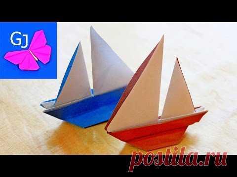 El origami el velero del papel