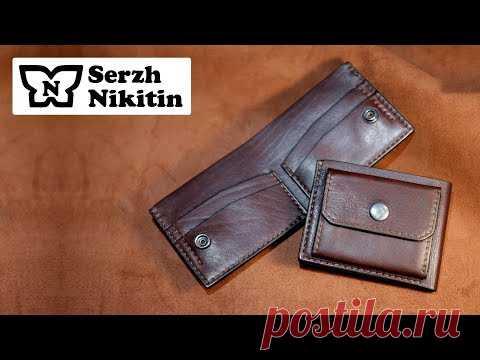 cae58397b5f4 Кожаный кошелек с монетницей своими руками   МК по работе с кожей   Постила