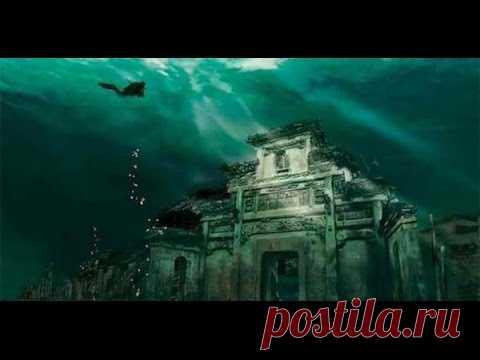 Затонувшая Атлантида — история исчезнувшей цивилизации . Чёрт побери